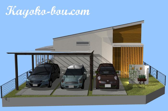 たかちゃん邸1