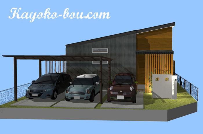 たかちゃん邸2