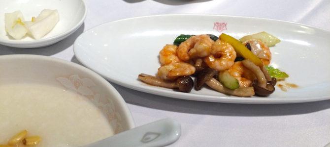 『高槻のおいしいお店』中国料理 桃谷樓-とうこくろう-(西武高槻店)【体脂肪率 34%】