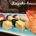 『茨木のおいしいお店』三府鮨-サンプスシ-【体脂肪率 33.3%】
