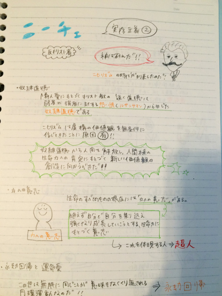 IMG_3798[1]
