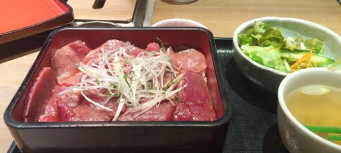 『高槻のおいしいお店』-香櫨苑 西武高槻店-と40代コーディネート