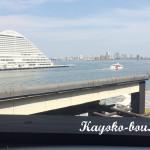 久しぶりに神戸へお買い物&映画鑑賞&40代メンズコーディネート