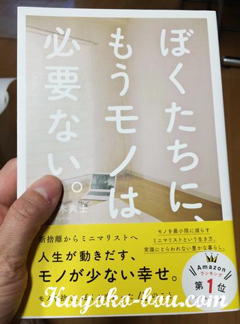 IMG_8331[1]