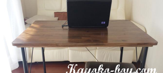 『大阪のおいしいお店』リュミエール大阪KARATO&手作りダイニングテーブル