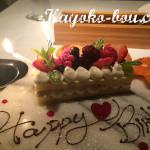 とうとうこんな日が・・・(´;ω;`)ウゥゥ『京都美味しいお店』-SCORPIONE 祇園