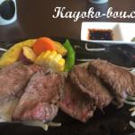 『箕面おいしいお店』お肉と野菜のレストラン・Ogawatei(オガワテイ)&40代・50代メンズコーディネート。